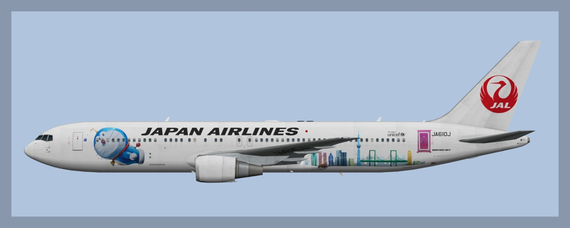 Japan Airlines Boeing 767-300 Fleet
