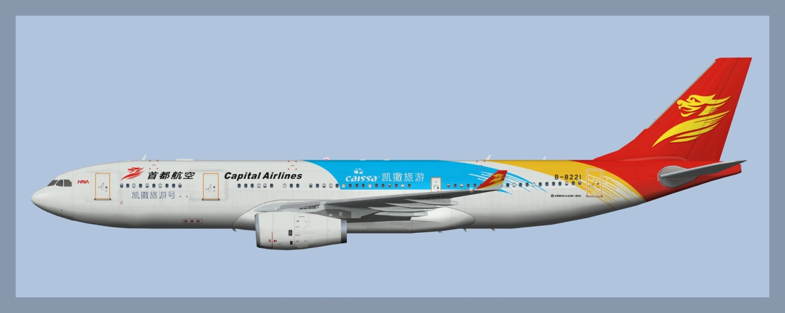 Capital Airlines Airbus A330-200/300 Fleet