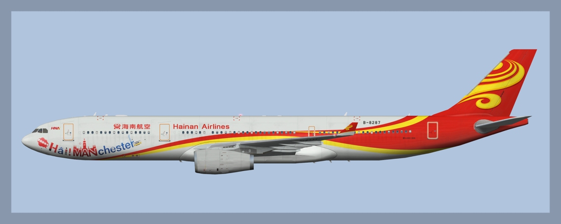 Hainan Airlines Airbus A330-200/300 Fleet