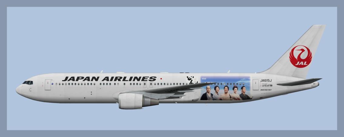 Japan Airlines Boeing 767-300 Fleet – Update April2018