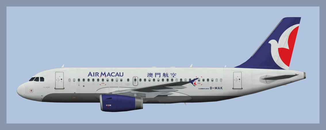 Air Macau Airbus A319 Fleet