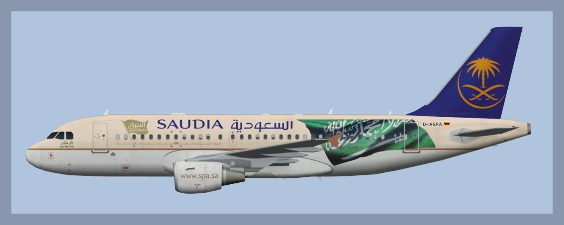 Saudia Airbus A319Specials
