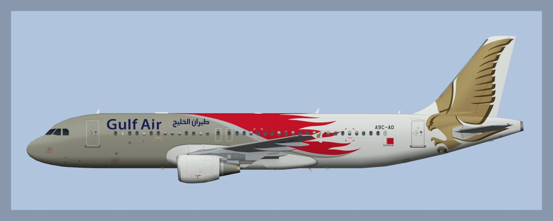 Gulf Air Airbus A320 Fleet 2018