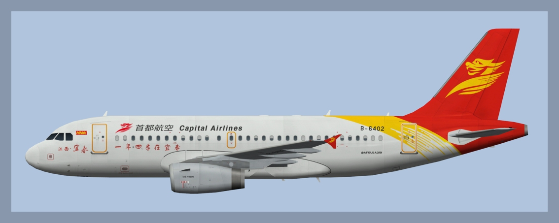 Capital Airlines Airbus A319 IAE Fleet