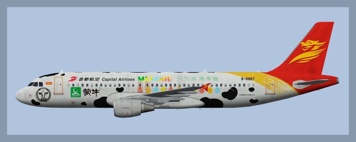 Capital Airlines Airbus A320 CFM Fleet