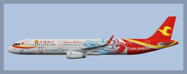FAIB_A321_GCR_B8389