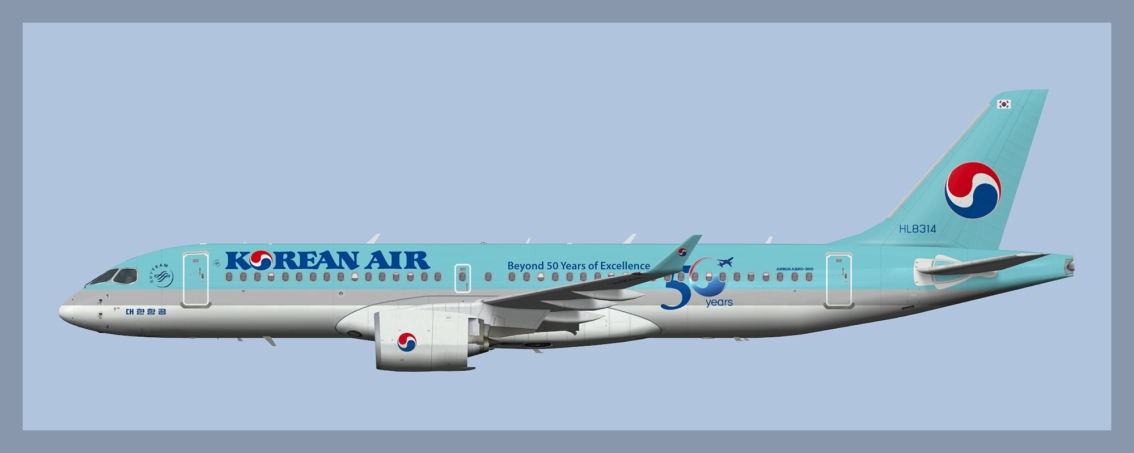 Korean Air Airbus A220-300 Fleet 2020